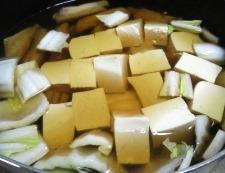 手羽中豆腐 調理④