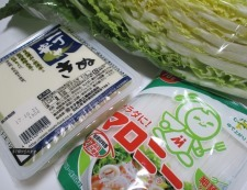 手羽中豆腐 材料②