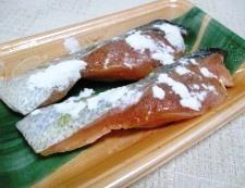 オイマヨ七味照り焼き 調理②