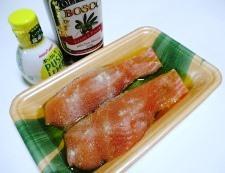 オイマヨ七味照り焼き 調理①
