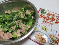 ツナピーマン 調理①