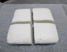 はんぺんのピリ辛オイマヨチーズ焼き 調理③