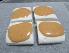 はんぺんのピリ辛オイマヨチーズ焼き 調理④