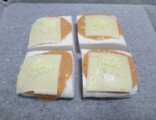 はんぺんのピリ辛オイマヨチーズ焼き 調理⑤