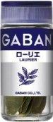 GABAN<ローリエ>説明用写真