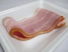 小松菜ベーコン 材料②