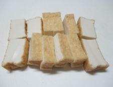 絹揚げツナ 調理①