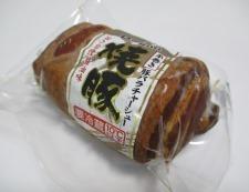 焼き豚とキャベツの炒め物 材料①