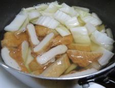 白菜さつま揚げ 調理③