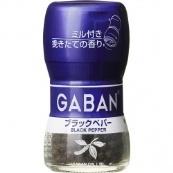 GABANミル付きブラックペパー 説明用写真