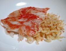 シーフードねぎ塩スープ 調理①