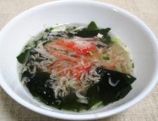 シーフードねぎ塩スープ 調理④