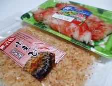 シーフードねぎ塩スープ 材料②
