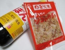 焼きピーマン 材料②