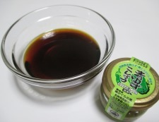 豚ロース 柚子胡椒照り焼き 【下準備】①