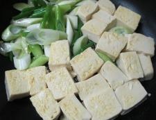 牛肉豆腐 調理④