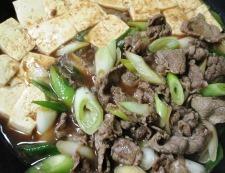 牛肉豆腐 調理⑥