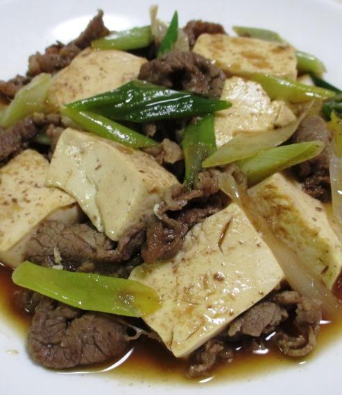 牛肉豆腐 B