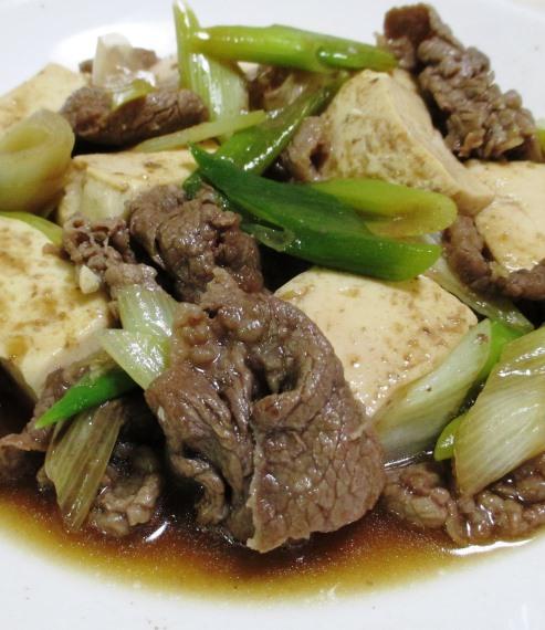 牛肉豆腐 拡大