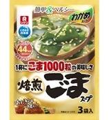 理研ビタミン 焙煎ごまスープ 説明用写真