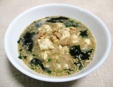 焙煎ごまスープ 調理④