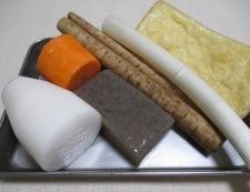 粕汁 材料①