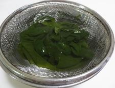 豆腐とわかめのスープ 材料②