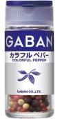 GABANカラフルペパー 説明用写真
