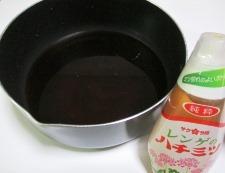 煮豚 調理①