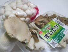 タラときのこのスープ煮込み 材料②