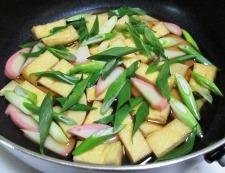 木の葉丼 調理④
