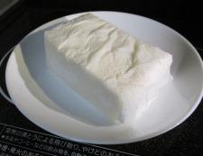 豆腐のチェダーチーズ焼き 調理①