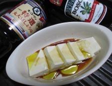 豆腐のチェダーチーズ焼き 調理②