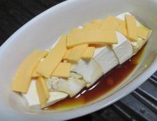 豆腐のチェダーチーズ焼き 調理③