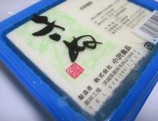 豆腐のチェダーチーズ焼き 材料①