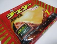 豆腐のチェダーチーズ焼き 材料②