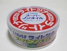 白菜ツナ 材料②