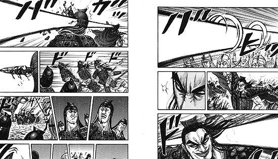 『キングダム』とかいう戦国時代なのに「レーザー砲」が出て来る漫画www
