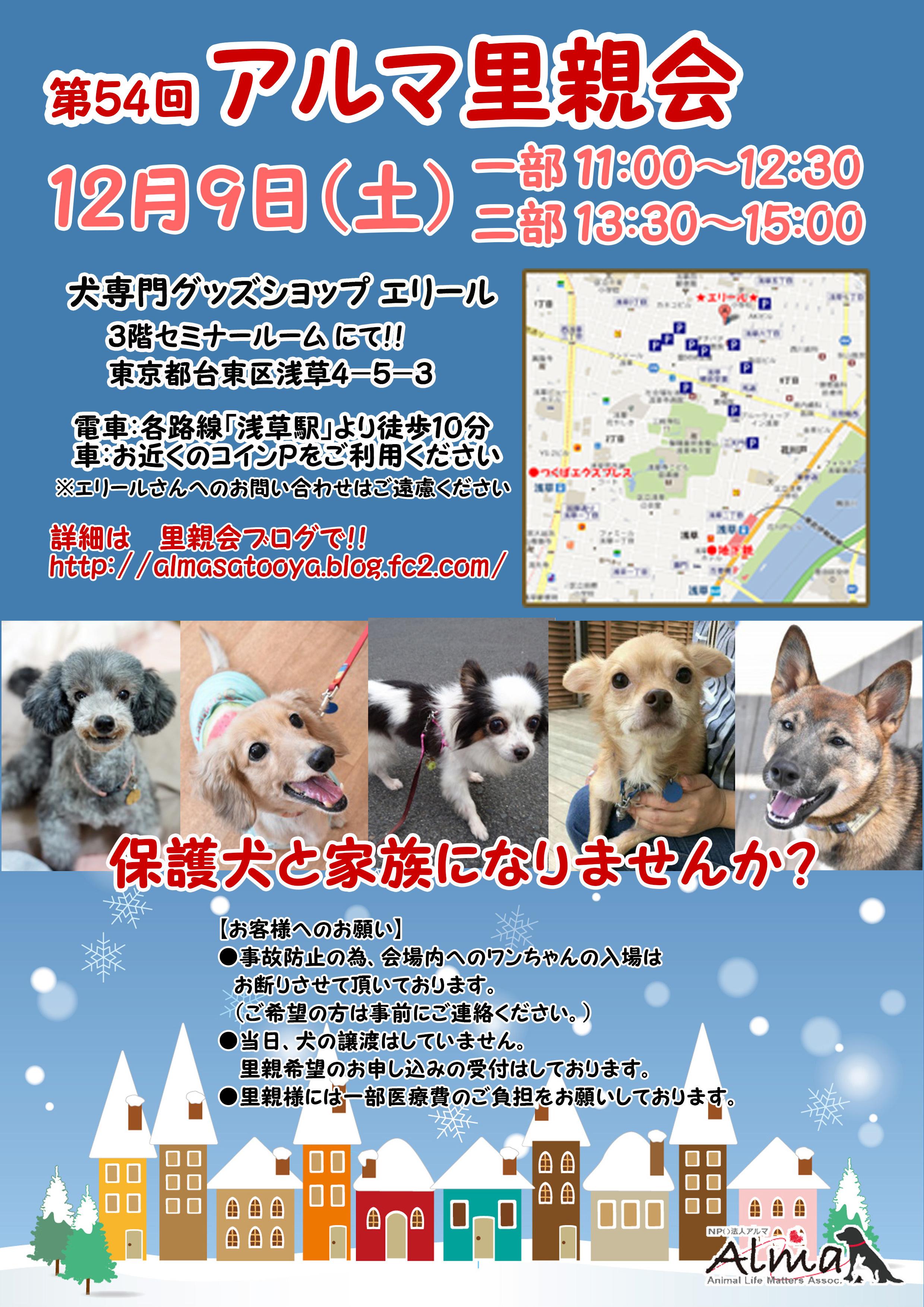poster_2017112313095441d.jpg