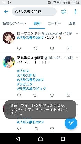 201709292.jpg