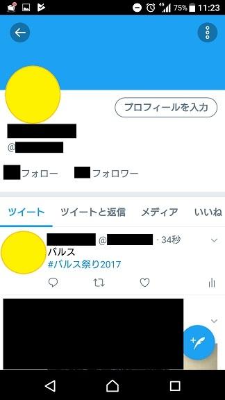 201709293.jpg