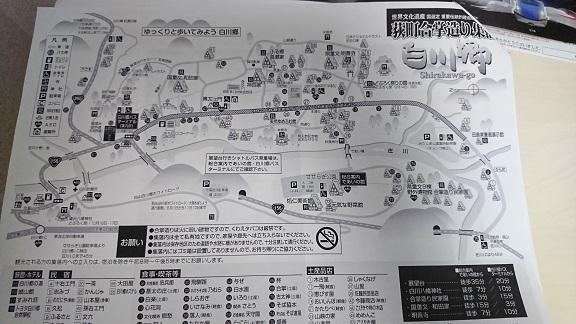2017石川・岐阜2