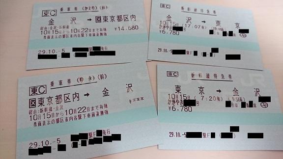 2017石川・岐阜3