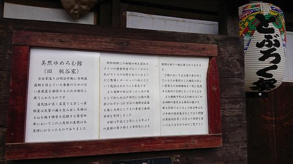 2017石川・岐阜16