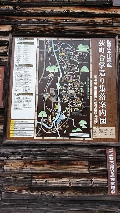 2017石川・岐阜19