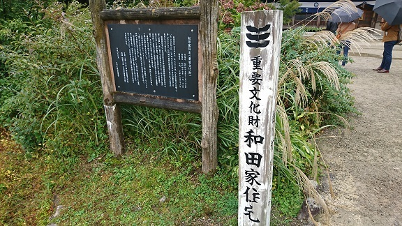 2017石川・岐阜21