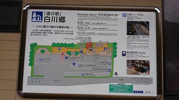 2017石川・岐阜50