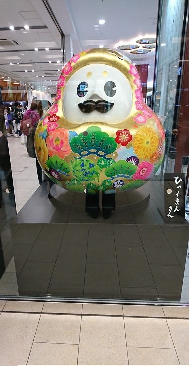 2017石川・岐阜57