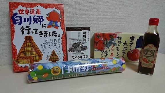 2017石川・岐阜63