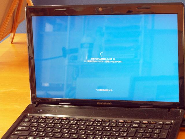 windows10creators.jpg